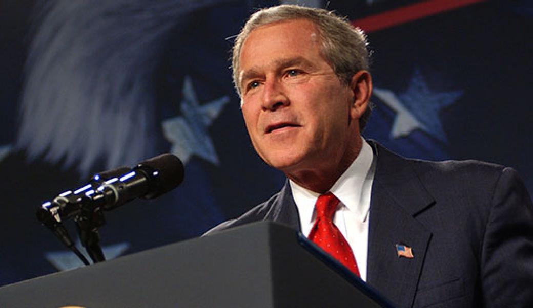 بوش: د هېوادونو د پولو باید درناوی وشي