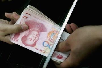 crt_money_G_20111117051028