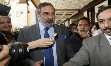 MDG :  Conferenza ministeriale dell'OMC a Bali, Indonesia